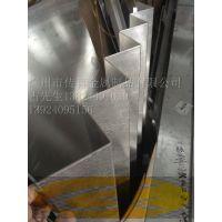 广东加工定做吊顶幕墙装饰凹凸B型铝单板冲孔长城型铝板厂价格