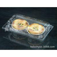 蛋挞盒西点包装盒透明塑料食品盒两粒蛋挞盒吸塑蛋挞盒