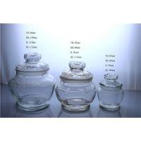 500ML玻璃茶叶罐,玻璃储物罐。包装瓶