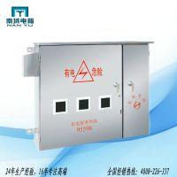 【定制】 南域 B-800 电表箱 不锈钢 户外 电表箱