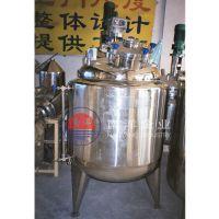 广州600L浓配罐 密封型配液罐 蒸汽加热搅拌罐 反应釜