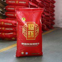 2014新米 御品红花油粘米25kg 江西大米批发鄱阳湖优质产地货源