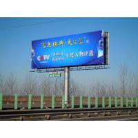 津港公路广告牌【品牌是企业形象、广告给品牌推广】
