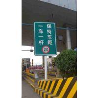 渭南标牌厂18092577976高速公路反光标志牌加工厂3M超强级反光膜热镀锌标志杆国标尺寸