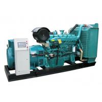 移动320kw柴油发电机组 型号YC6T550L-D21 家用水冷双缸发电机组 广西玉柴发动机