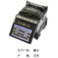 单芯光纤熔接机(日本藤仓)Fujikura61S