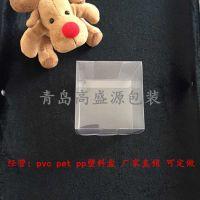 青岛供应pvc塑料盒 透明塑料包装盒 胶盒 6*6*6方盒 饰品包装盒