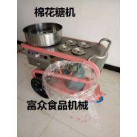 襄阳彩色棉花糖机/商丘燃气棉花糖机=12v
