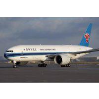 到澳大利亚(达尔文DARWIN)DRW国际空运货代 深圳、广州、上海、北京国际空运物流公司 空运专线