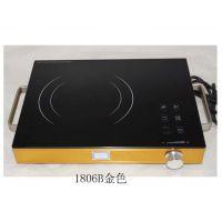 方形电陶炉烧烤炉烤涮一体炉家店两用型电陶炉