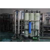 供应扬州纯水设备(乳制品用纯水处理设备)伟志水处理设备