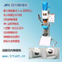 液压铆钉机 埃瑞特/IRIVET液压铆钉机