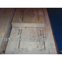 美国7075合金铝板,7075铝合金,7075铝板价格