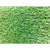 人造草坪价格幼儿园专用草坪塑料草坪批发