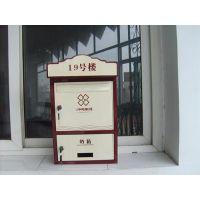 信报箱材质|陕西信报箱|合肥天工(在线咨询)