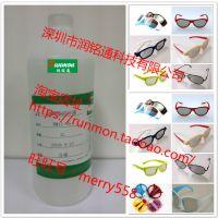 3D眼镜清洁消毒液
