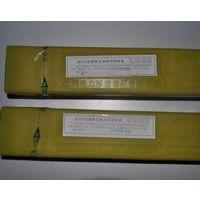 锦泰 JS-309不锈钢焊条全国格E309-16