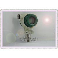 恒瑞PT3061防爆压力变送器,液压防爆压力传感器,船舶石油化工防爆变送器