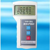 长期供应YYP-201手持式数字大气压计,双排液晶显示气压表