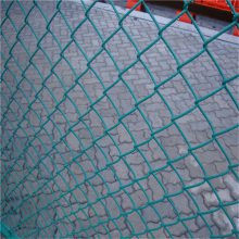 编织勾花网 铁丝勾花网 足球场地围栏