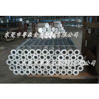 6063国标铝管 【无缝环保铝管】