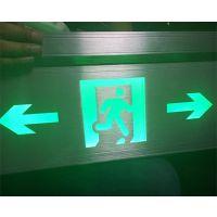 全铝应急标志灯, ,应急疏散指示牌铝牌,疏散指示牌 ,疏散指示灯箱