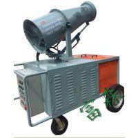 供应富森除尘雾炮FS-710A,工业用除尘雾炮
