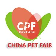 2017中国(广州)国际宠物产业博览会