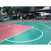 中山市硅pu塑胶篮球场施工