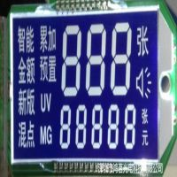 段码液晶显示屏温控器液晶屏电能表液晶屏跑步机液晶屏