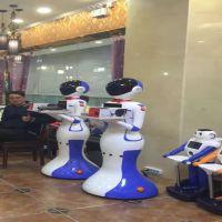 新款送餐迎宾机器人美人鱼外形语音互动自动送餐