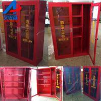 低价直供微型消防站器材柜 消防疏散应急箱 事故应急柜