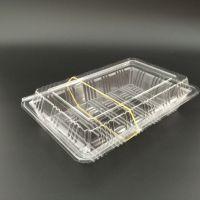 洁诺塑料食品包装容器点心盒面包盒烘焙包装生鲜食品包装餐饮具包装