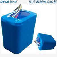 供应德沃斯14.8V 15.4Ah 工程检测仪器锂离子电池组