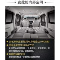 江淮瑞风M5,MPV商务车不二选择