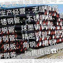 重庆球墨铸铁管厂 重庆球墨铸铁管厂家