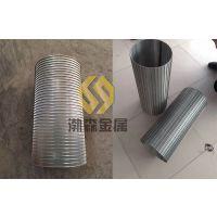 不锈钢筛管,楔形丝滤水管