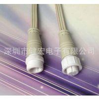 【厂家】供应防水插头 2芯M15LED国家路灯标准CSA016 防水连接器