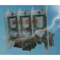 供应JCZ5高压真空接触器 JCZD单相接触器
