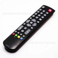 TCL 液晶电视遥控器 RC200 3D RC2000C11 RC2000C02 RC2000C