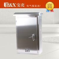 【厂家直销】优质不锈钢配电箱 配电柜 电表箱及各种不锈钢非标箱