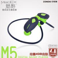 中锘基M5内置4G内存音乐耳机 运动 无线蓝牙耳机 发烧友耳机新款