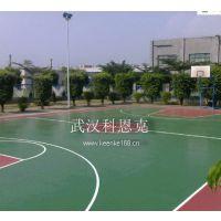 安徽塑胶球场材料 安徽硅pu球场材料的 优质生产商