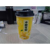 450ml冰糖雪梨纸杯批发果汁纸杯订制