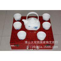 淄博强化瓷釉下彩提梁壶茶具·7头提梁壶套装·大提梁壶