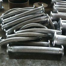 太原供应DN200法兰式不锈钢挠性金属软管|阻燃金属软管制作|四氟金属软管制作