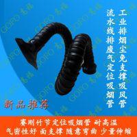 高福 焊锡定位吸烟管 竹节式吸烟管 优质现货