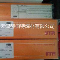 ECuSn-C铜焊条|EL-CuSn7铜焊条|德国UTP焊条