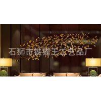 家居铁艺工艺品装饰 欧式铁艺工艺挂饰树枝造型创意室内装饰挂件