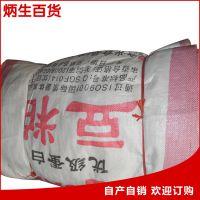 旧70公斤豆粨袋